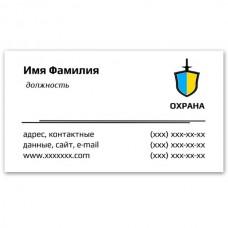 Визитки 100 шт для работников сферы услуг #1