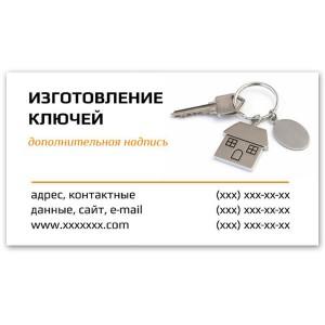 Визитки 100 шт для работников сферы услуг #2