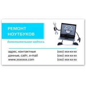 Визитки 100 шт для работников сферы услуг #4