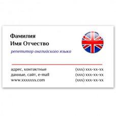 Визитки 100 шт для работников сферы услуг #5