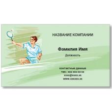 Визитки 100 шт спортсмена, тренера – Тенис