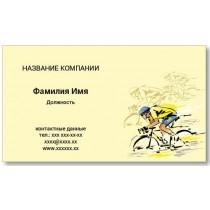 Візитки 100 шт спортсмена, тренера - Велоспорт