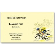 Визитки 100 шт спортсмена, тренера – Велоспорт