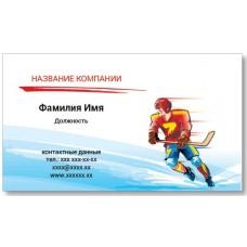 Визитки 100 шт спортсмена, тренера – Хоккей