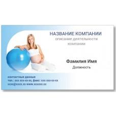 Визитки 100 шт спортсмена, тренера – Спорт для беременных