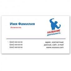 Визитки 100 шт визиток спортсмена, тренера #1
