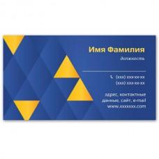Визитки 100 шт визиток спортсмена, тренера #3