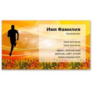 Визитки 100 шт визиток спортсмена, тренера #5