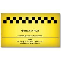Візитки 100 шт таксиста - Люкс таксі