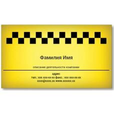 Визитки 100 шт таксиста – Люкс такси