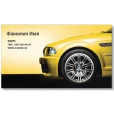 Визитки 100 шт таксиста – Авто