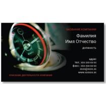 Візитки 100 шт таксиста, транспортника, автолюбителя - Швидкість