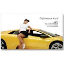 Візитки 100 шт таксиста, транспортника, автолюбителя - Автоледі