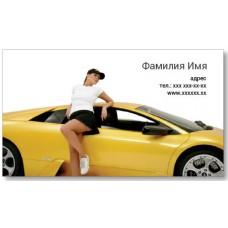 Визитки 100 шт таксиста, транспортника, автолюбителя – Автоледи