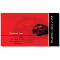 Візитки 100 шт таксиста, транспортника, автолюбителя - Автосервіс