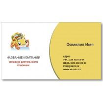 Візитки 100 шт таксиста, транспортника, автолюбителя - Перевезення