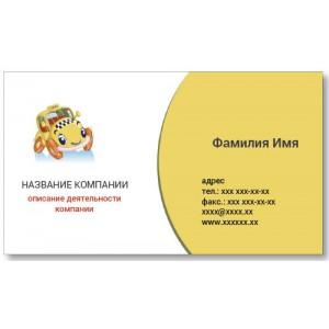 Визитки 100 шт таксиста, транспортника, автолюбителя – Перевозки