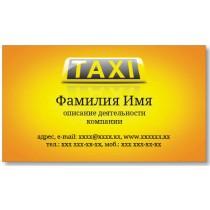 Візитки 100 шт таксиста - Таксі-2