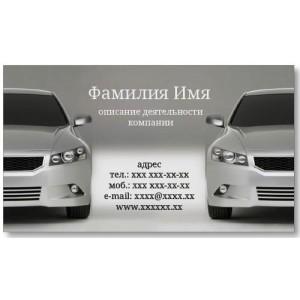 Визитки 100 шт таксиста/ремонт авто – Две хонды