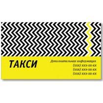 Візитки 100 шт таксиста - Таксі-6