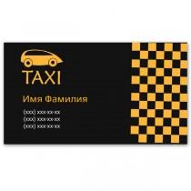 Візитки 100 шт таксиста, транспортника, автолюбителя #3