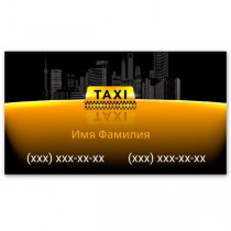 Визитки 100 шт таксиста, транспортника, автолюбителя #4