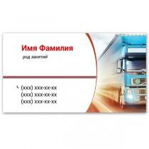 Візитки 100 шт таксиста, транспортника, автолюбителя #5
