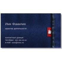Візитки 100 шт - Текстурний джинсовий фон