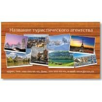 Визитки 100 шт турагентства, туроператора – Фото из отпуска