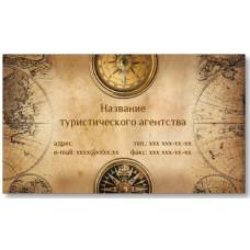 Візитки 100 шт турагентства, туроператора - Карти