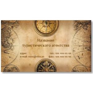 Визитки 100 шт турагентства, туроператора – Карты