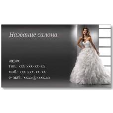 Визитки 100 шт cвадебного cалона – Свадебные платья
