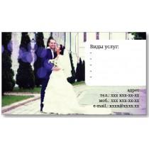Візитки 100 шт Весільного Cалону – Організація весіль