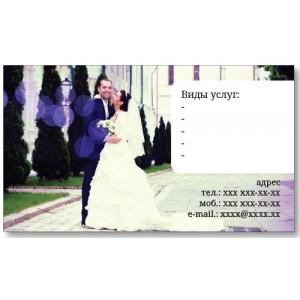 Визитки 100 шт cвадебного cалона – Организация свадеб