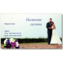 Визитки 100 шт cвадебного cалона – Свадьбы