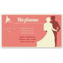 Візитки 100 шт Весільного Cалону #2