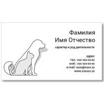 Візитки 100 шт Ветеринарія / Заводчики / Розплідники / Тварини - Кіт-пес 2