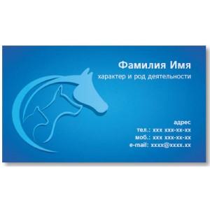 Визитки 100 шт Ветеринария/Заводчики/Питомники/Животные – Кот-пёс 4