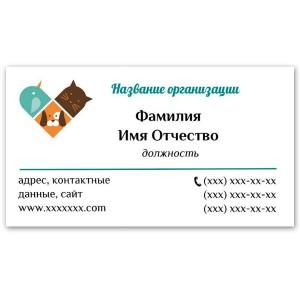Визитки 100 шт Ветеринария/Заводчики/Питомники/Животные #1