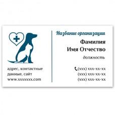 Визитки 100 шт Ветеринария/Заводчики/Питомники/Животные #3