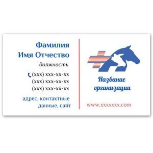 Визитки 100 шт Ветеринария/Заводчики/Питомники/Животные #4